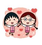 おしごとちびまる子ちゃん☆敬語スタンプ(個別スタンプ:06)