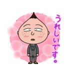 おしごとちびまる子ちゃん☆敬語スタンプ(個別スタンプ:08)