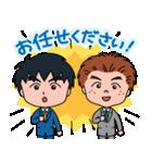 おしごとちびまる子ちゃん☆敬語スタンプ(個別スタンプ:12)
