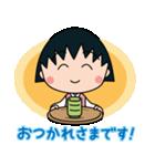 おしごとちびまる子ちゃん☆敬語スタンプ(個別スタンプ:13)
