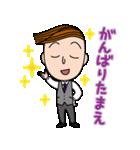 おしごとちびまる子ちゃん☆敬語スタンプ(個別スタンプ:14)
