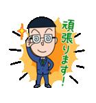 おしごとちびまる子ちゃん☆敬語スタンプ(個別スタンプ:15)
