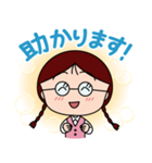 おしごとちびまる子ちゃん☆敬語スタンプ(個別スタンプ:16)