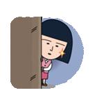 おしごとちびまる子ちゃん☆敬語スタンプ(個別スタンプ:17)