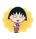 おしごとちびまる子ちゃん☆敬語スタンプ(個別スタンプ:18)