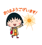 おしごとちびまる子ちゃん☆敬語スタンプ(個別スタンプ:19)