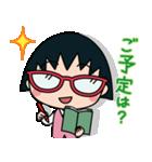 おしごとちびまる子ちゃん☆敬語スタンプ(個別スタンプ:21)