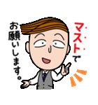 おしごとちびまる子ちゃん☆敬語スタンプ(個別スタンプ:22)