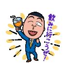 おしごとちびまる子ちゃん☆敬語スタンプ(個別スタンプ:23)