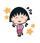 おしごとちびまる子ちゃん☆敬語スタンプ(個別スタンプ:31)