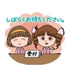 おしごとちびまる子ちゃん☆敬語スタンプ(個別スタンプ:32)