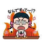 おしごとちびまる子ちゃん☆敬語スタンプ(個別スタンプ:33)