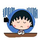 おしごとちびまる子ちゃん☆敬語スタンプ(個別スタンプ:36)