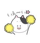 ねこ太とペ子【気軽に使えるスタンプ2】(個別スタンプ:01)