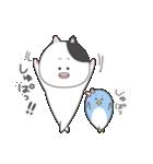 ねこ太とペ子【気軽に使えるスタンプ2】(個別スタンプ:02)