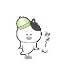 ねこ太とペ子【気軽に使えるスタンプ2】(個別スタンプ:03)