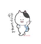 ねこ太とペ子【気軽に使えるスタンプ2】(個別スタンプ:05)