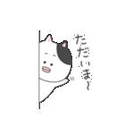 ねこ太とペ子【気軽に使えるスタンプ2】(個別スタンプ:06)
