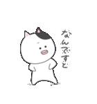 ねこ太とペ子【気軽に使えるスタンプ2】(個別スタンプ:10)