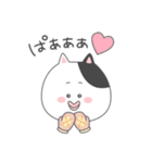 ねこ太とペ子【気軽に使えるスタンプ2】(個別スタンプ:18)