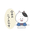 ねこ太とペ子【気軽に使えるスタンプ2】(個別スタンプ:25)