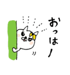さらりと昭和リアクションするネコ子(個別スタンプ:01)