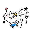さらりと昭和リアクションするネコ子(個別スタンプ:05)