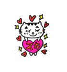 ねこ♡ほっこりスタンプ3(個別スタンプ:04)
