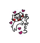 ねこ♡ほっこりスタンプ3(個別スタンプ:13)