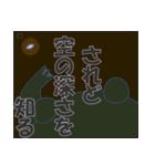 日本のことわざ その4(個別スタンプ:02)