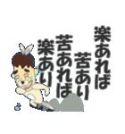 日本のことわざ その4(個別スタンプ:03)