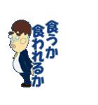 日本のことわざ その4(個別スタンプ:04)