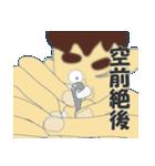 日本のことわざ その4(個別スタンプ:05)