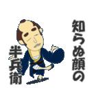 日本のことわざ その4(個別スタンプ:06)