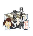 日本のことわざ その4(個別スタンプ:08)