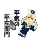 日本のことわざ その4(個別スタンプ:09)
