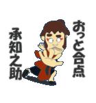 日本のことわざ その4(個別スタンプ:11)