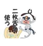 日本のことわざ その4(個別スタンプ:13)