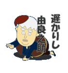 日本のことわざ その4(個別スタンプ:14)