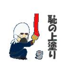 日本のことわざ その4(個別スタンプ:15)
