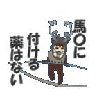 日本のことわざ その4(個別スタンプ:16)