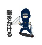 日本のことわざ その4(個別スタンプ:18)