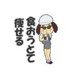 日本のことわざ その4(個別スタンプ:19)