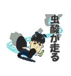 日本のことわざ その4(個別スタンプ:20)