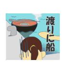 日本のことわざ その4(個別スタンプ:21)
