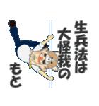 日本のことわざ その4(個別スタンプ:23)