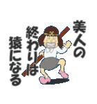 日本のことわざ その4(個別スタンプ:24)