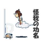 日本のことわざ その4(個別スタンプ:26)