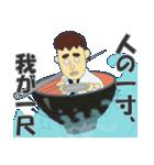 日本のことわざ その4(個別スタンプ:28)