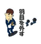 日本のことわざ その4(個別スタンプ:29)